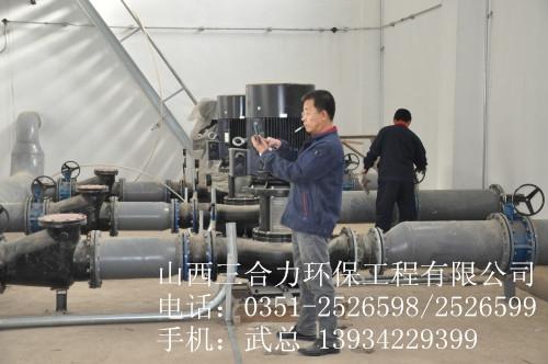 包头金山磁材:循环水处理冠军国际cmp88|客户端