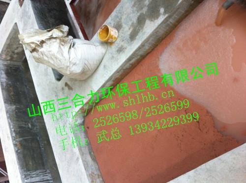 冠军国际cmp88亮龙涂料厂——废水处理冠军国际cmp88|客户端