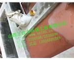 冠军国际cmp88亮龙涂料厂——废水处理冠军国际cmp88 客户端