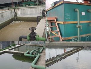 屠宰废水处理